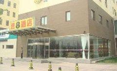 Super 8 Hotel Tangshan Qianan