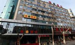 Super 8 Hotel Baoji Railway Station