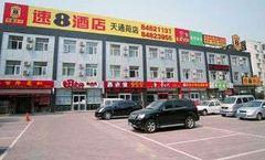 Super 8 Hotel Beijing Tian Tong Yuan
