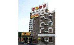 Super 8 Hotel Xia Sha Development Zone
