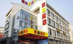 Super 8 Hotel Suzhou Mudu Xiang Gang Jie