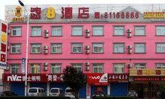 Super 8 Hotel Taizhou Jiangjiang Ping Lu