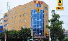 Super 8 Hotel Deyang Coach Terminal