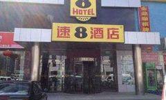 Super 8 Hotel Beijing Dongtiey