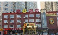 Super 8 Hotel Beijing Tian Ton Yuan