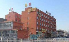 Super 8 Beijing Huan Bo Hai Zong Bu Ji