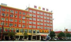Super 8 Suizhou East Long Bus Station