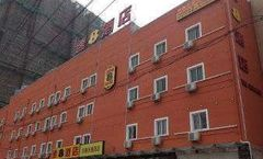Super 8 Hotel Fuzhou Gong Ye Lu