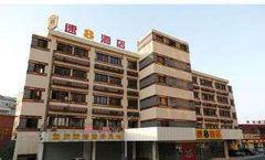 Super 8 Hotel Changzhou Huai De Qiao