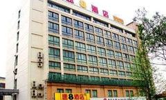 Super 8 Hotel Kunshan Railway
