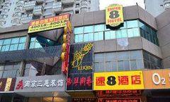 Super 8 Hotel Lianyungang Chao Yang Dong