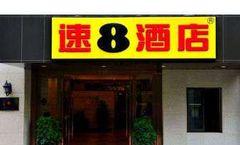 Super 8 Hotel Chengdu Wu Hou Xin Jie