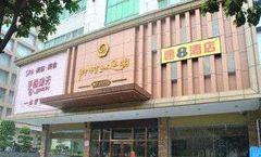 Super 8 Dongguan Yu Lan Da Ju Yuan