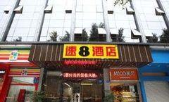 Super 8 Hotel Fuzhou Cai Yin Chang