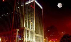 Wyndham Grand Plaza Royale Furongguo