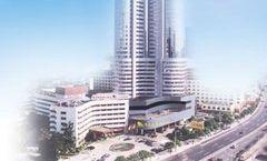 Fujian Foreign Trade Centre Hotel
