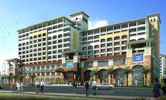 Guangzhou Clayton Hotel