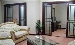 Guangzhou Yinghao Hotel