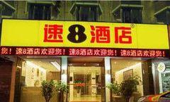 Super 8 Hotel Fuzhou Xi Huan B en Fuzhou