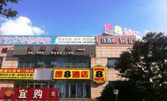 Super 8 Shanghai Hongquiao Wanda Square