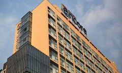 Ramada Encore Hotel Guanghan