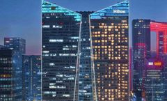 Hilton Chengdu