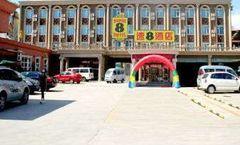 Super 8 Beijing Shunyi Feng Bo Subway St