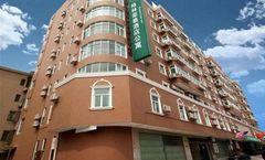 GreenTree Inn Shanghai Hongqiao