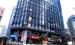 Days Inn Chongqing Guangyu