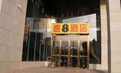 Super 8 Urumqi Airport Ji ChangBei Qui
