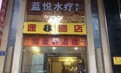 Super 8 Hotel Guangzhou Panyu Qiao Yi Fa