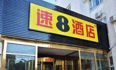 Super 8 Beijing Qianmen Dashian Zie