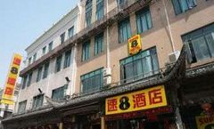 Super 8 Songjiang University Town