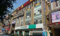 Super 8 SonJiangXinCheng Jia He Square