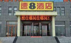 Super 8 Yinan Bei Huan Lu Zhi Sheng Tang