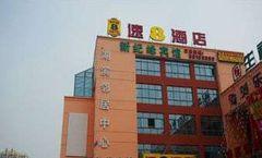 Super 8 Suzhou Yangcheng Lake Wei Xin Lu