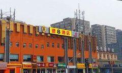Super 8 Hotel Beijing Guang Qu