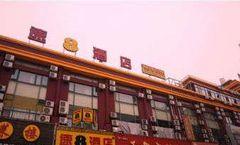 Super 8 Shanghai SongJiang XinCheng Sub