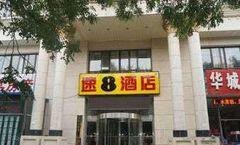 Super 8 Beijing Tongzhou Bei Guan