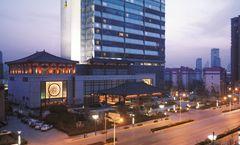 Shangri-La Hotel, Xian