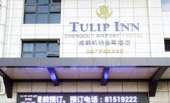 Tulip Inn Chengdu Airport