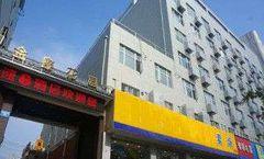 Super 8 Taizhou Jiangyan Dist Walking St