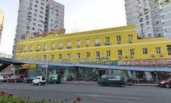 Super 8 Hotel Jiaotong University W Gate