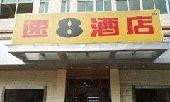 Super 8 Hotel Dalang Bus Station