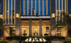 DoubleTree by Hilton Xiamen-Haicang
