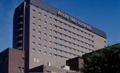 Hotel Nikko Kumamoto