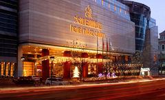 Nikko Hotel Dalian