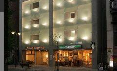 Hotel Vista Atsugi