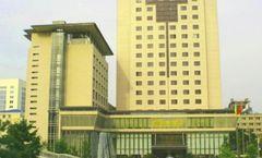 Hubei Business Hotel Zhongguan
