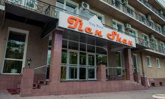 City Hotel Tien-Shan